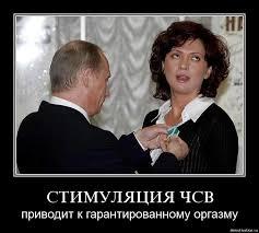 http://clandf.ru/uploads/images/2016/10/10/zagruzheno.jpg