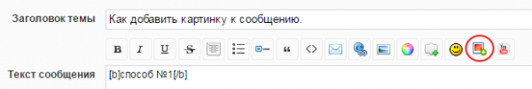 http://clandf.ru/uploads/images/2016/10/18/forumimage2.png