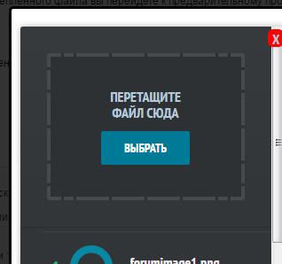http://clandf.ru/uploads/images/2016/10/18/forumimage3.png