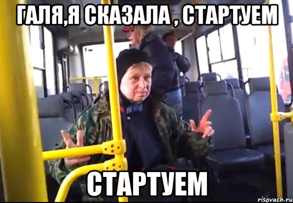 http://clandf.ru/uploads/images/2016/11/25/natalya---morskaya-pehota_14802342_orig_.png