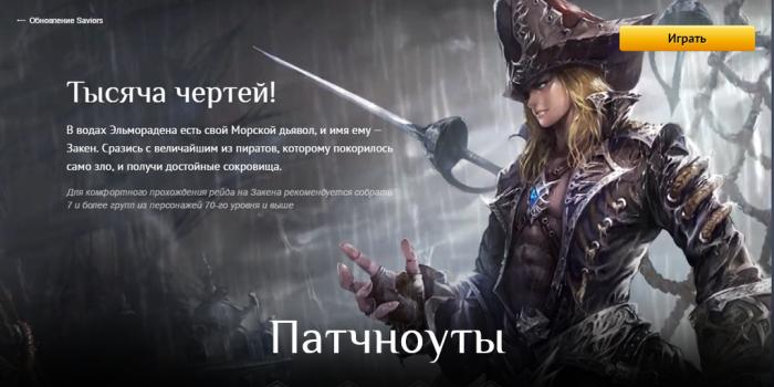 http://clandf.ru/uploads/images/2017/03/23/gu7van7.png